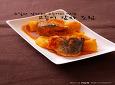 [감자 고등어조림만드는방법]고등어 감자 조림 만들기 by 미상유
