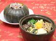 단호박 오곡밥과 돌솥오곡밥