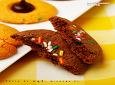 [초코쿠키만드는법]간단한 못난이 초코 쿠키 만드는방법