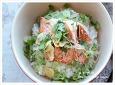 생연어 마늘 솥밥 만드는법, 연어요리