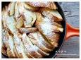 사과 바게트 푸딩 만드는법, 바게트푸딩