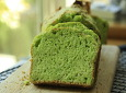 녹색의 건강함을 보장하는 시금치 모짜렐라 치즈 빵.