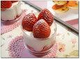 로맨틱한 분위기 가득~ 딸기요구르트무스