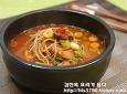 제대로 맛을 낸 홈메이드 소고기국밥 *^^*