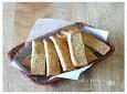 마늘종으로 만든 마늘빵 맛보셔요~ 마늘빵, 마늘종 마늘빵