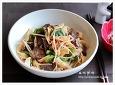 소고기 쌀국수 볶음 만드는법, 먹을수록 입맛당기는 쌀국수 요리