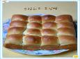 크림치즈 모닝빵~보들보들 퐁신퐁신..대박입니다~