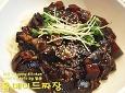 중국집보다 더 맛있는 홈메이드짜장면~