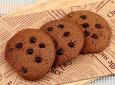 바삭바삭~ 달달한 간식 초코칩 쿠키 만드는 방법