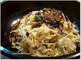 표고버섯 콩나물밥
