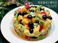 NO밀가루!! 색다르지만 쉽고 맛있는 알록달록 과일샐러드케이크