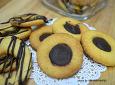 부드럽고 달콤한 초콜릿 쿠키