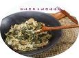 취나물 표고버섯 영양밥 구수하고 맛나네요~!~