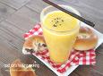 두유/웰빙 다이어트 아침 식사 단호박 두유