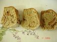마음이 우울할 땐 시나몬과 사과향이 가득한 빵을...