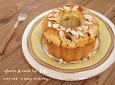 너무 쉬운 베이킹..향긋한 복숭아 과일 케이크