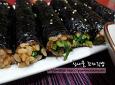 간단하고 맛있는 늦봄별미김밥, 산나물 꼬마김밥~