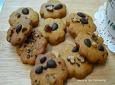 커피향 솔솔 풍기는 모카 초코 쿠키