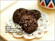 내 우울함을위한 달콤한 치료제 ♣ 자연식 초콜릿초코칩쿠키