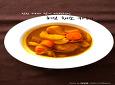 [인도 커리 만들기]순카레로 만든 허브 채소 카레 조림 인도커리