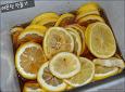 감기 뚝! 피곤이 사르르 녹는 상큼한 레몬차