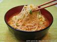 가장 쉽게 끓일수 있는 해장라면 ~ 콩나물라면 *^^*