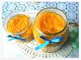 홈메이드 귤 잼 만들기(살탕양을 반으로 줄인 잼)