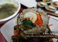 너무 맛있는 가을김밥, 고추지김밥~