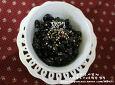검은콩조림 검은콩자반 검은콩조림 만드는 법 ^*^