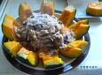 단호박밥 만들기