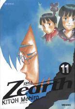 (만화) 지어스 11 : Zearth