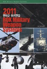 한국군 무기연감. 2011