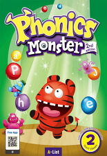 Phonics Monster. 2: Short Vowels