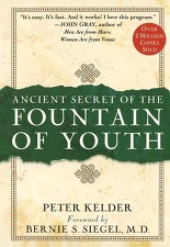 Ancient Secret of the Fountain of Youth (Hardcover)