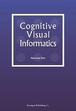 Cognitive Visual Informatics
