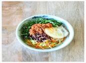 두부고추장비빔밥