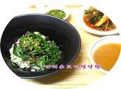 소고기가지밥