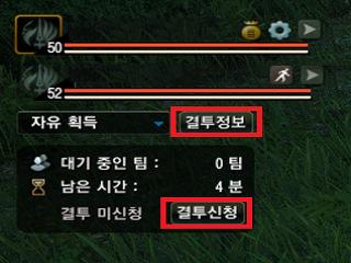 결투신청.png