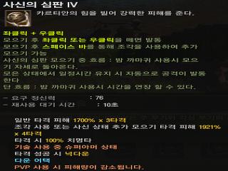 복귀가이드-(28).png