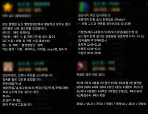 복귀가이드-(14).png