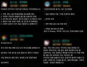 복귀가이드-(15).png