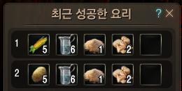 요리가이드5.png
