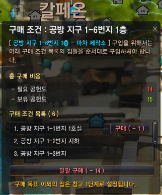 무역9.png