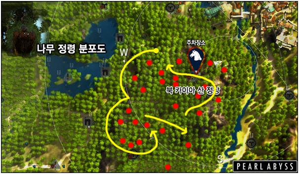 북카이아산2.png