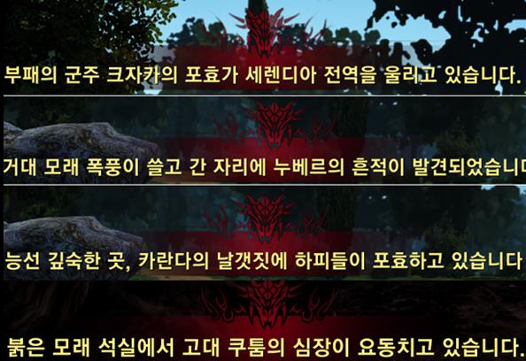복귀가이드-(6).png