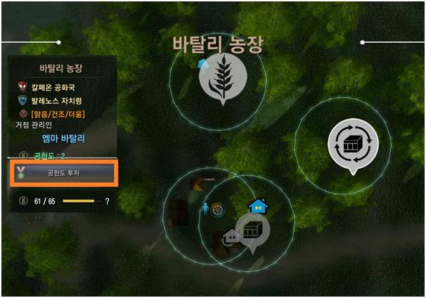 공헌도4.png