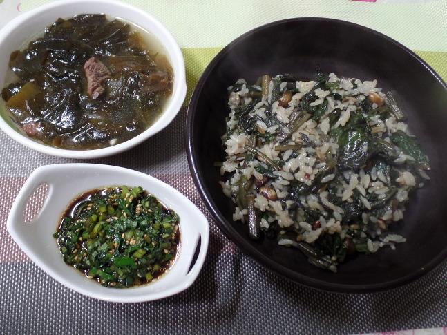 생곤드레밥