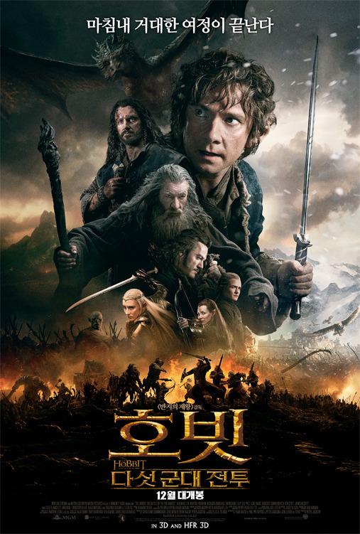 2014년 12월 셋째주 개봉영화