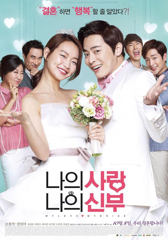 2014년 10월 둘째주 개봉영화