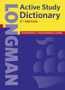 Longman Active Study Dictionary (Paperback/ 5th Ed./  CD 미포함)